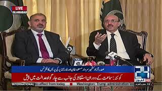 AJK President Masood Khan, Lord Nazir Ahmed Joint Press Conference | 24 News HD