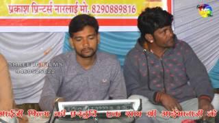 Narlai Live Bhajan By SHREE IG FILMS 9460525022