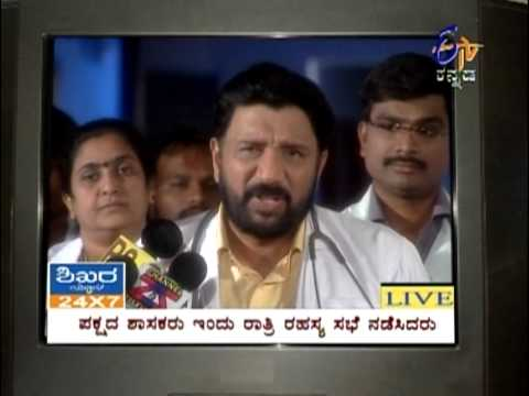 Mahaparva - ಮಹಾಪರ್ವ - 4th March 2014 - Full Episode