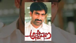 Anveshana - Telugu Full Movie