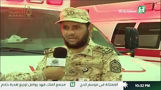 رسالة الحج اليومية ـ الرسالة الثالثة ـ إنتاج وزارة الحرس الوطني ١٤٣٨ هـ