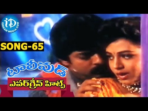 Evergreen Tollywood Hit Songs 65 || O Laila Laila Song || Jagapati Babu, Ooha, Ramya Krishnan