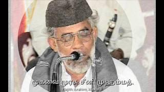 ஆயிரம் காலத்து பயிர்களே || SEENI MOHAMMED || ISLAMIC SONG || WEDDING SONG