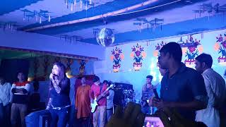 biyar concert by moon