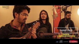 Samantak - Megher Ghor (ft. Subham & Deboprotim) [FNO S02E16]