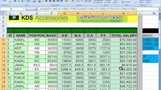 How to make salary sheet using Microsoft Excel in Bangla