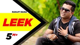 Leek | Ranjit Rana | Full Official Music Video