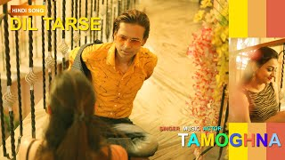 Give Me Love | Aaj Amaye & Power Fame Anweshaa Feat Tamoghna| Song Making