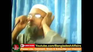 Azan in bangladesh,( powerd by Alamin)