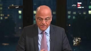 كل يوم - د. محمد قواص: المنطقة العربية تتعرض لزلزال عنيف وعلينا دفع ثمنه