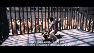 Media Asia - The Wrath of Vajra - Trailer