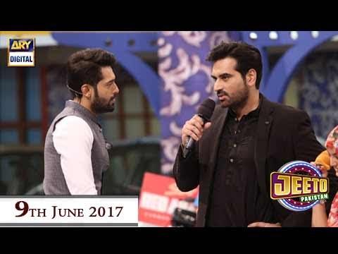 Xxx Mp4 Jeeto Pakistan Guest Humayun Saeed 9th June 2017 Ramazan Special 3gp Sex