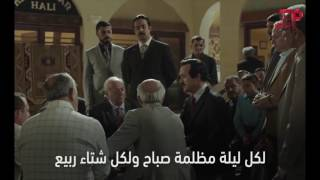 الإعلان الرسمي لفيلم الرئيس أردوغان