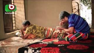 হাই প্রেসার বাংলা নাটক