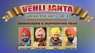 VEHLI JANTA STAR NIGHT 2K HD - 2016 || LUDHIANA