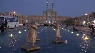 Iran Dag 6 Kerman - Yazd