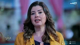 مع دودي | وصفة مهمة لثقل وتنعيم الشعر تقدمها الفنانة رانيا فريد شوقي