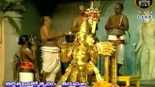 Tirumala Arjitha Bramhotsavam