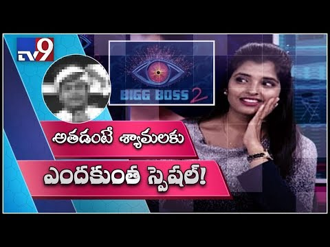 Xxx Mp4 Bigg Boss Telugu 2 Syamala On Ganesh S Chances TV9 3gp Sex