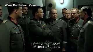مشاهدة  فيلم Downfall 2004