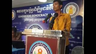 Public forum of LDP at Phnom Penh 05 June 2016 #khem veasna part 05