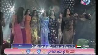 9hab arab maroc liban dance arab khaliji ghinwa tv
