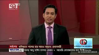 JSC Result 2017 and PSC Result 30 December 2017 Today Bangladesh News Update Bangla News Update