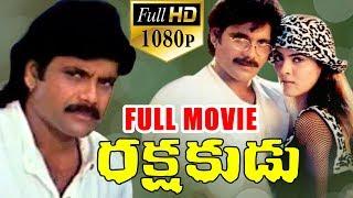 Rakshakudu Latest Telugu Full ( HD ) Movie || Nagarjuna, Sushmita Sen ||  2017 Telugu Movies