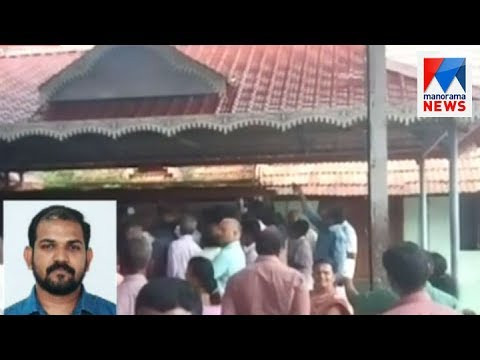 Devotees prevent Palpayasam distribution in Ambalappuzha Sri Krishna Temple   | Manorama News