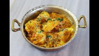 طرز تهیه کاری مرغ (چیکن کاری) اصیل و خوشمزه  |Best Chicken Curry Recipe Restaurant Style - Eng Subs