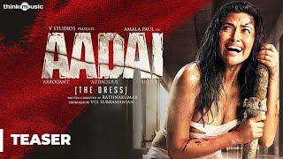 Aadai - Tamil Official Teaser | Amala Paul | Rathnakumar |  Pradeep Kumar, Oorka | V Studios | 4K
