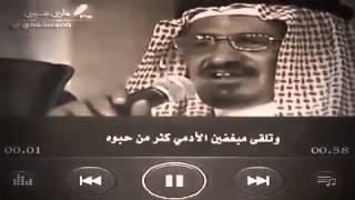جديد سعد بن جدلان | رجال تعداه المشاريه لا يشره