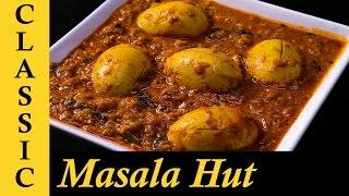 Egg Curry Recipe | Egg Masala Curry Recipe | Egg Korma | Easy Egg Gravy