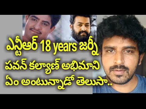 Xxx Mp4 18 Years For Torch Barer Ntr Shocking Facts Behind Jr Ntr 18 Years Career 3gp Sex