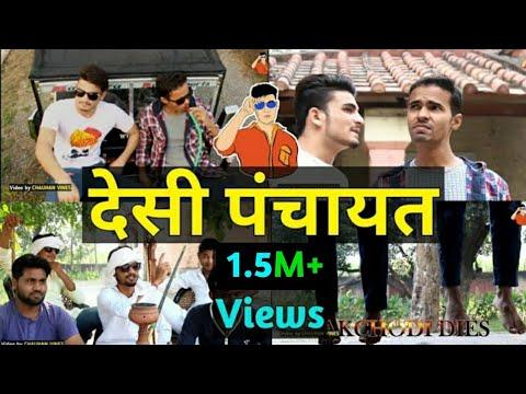 Xxx Mp4 Panchayat Desi Panchayat Chauhan Vines 3gp Sex