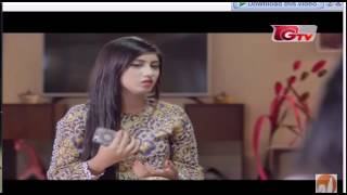 Super Girl Bangla natok tariler 2016