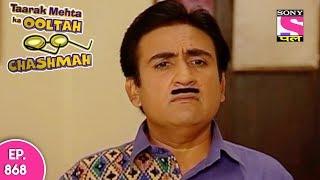 Taarak Mehta Ka Ooltah Chashmah - तारक मेहता - Episode 868 - 10th December, 2017