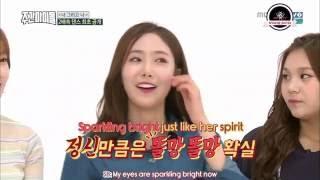 [ENG SUB] 160713 Weekly Idol Gfriend Cut