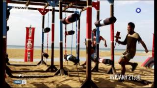 Survivor | Το trailer του 85 ου επεισοδίου | 2/7/2017