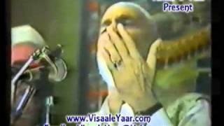 URDU NAAT(Kioun Umar Sharh e Zulf)AZAM CHISHTI.BY Visaal