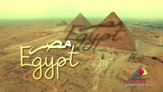This Is Egypt