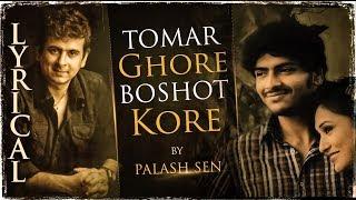 Sunday Special | Tomar Ghore Boshot Kore | Palash Sen | Bapi Bari Jaa | SVF Music