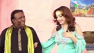 Best Of Nida Choudhary and Lucky Dear New Pakistani Stage Drama Full Comedy Funny Play