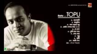 Topu Best songs ♥♥♥
