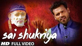 Sai Shukriya by Prem Ali | Harry Sharan | Sai Bhajans | T-Series Bhakti Sagar