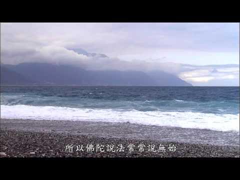 07 悲智印記第202集大藏經