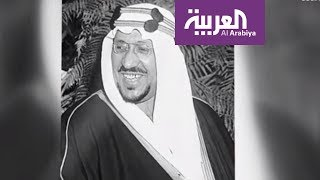 خبايا بدايات العلاقات بين السعودية و الثورة الجزائرية