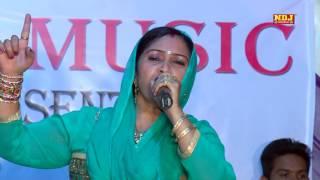 मेरे बेटे की जान बचादे     Mere Bete Ki Jaan Bachade    Superhit Haryanvi Ragni    NDJ Music