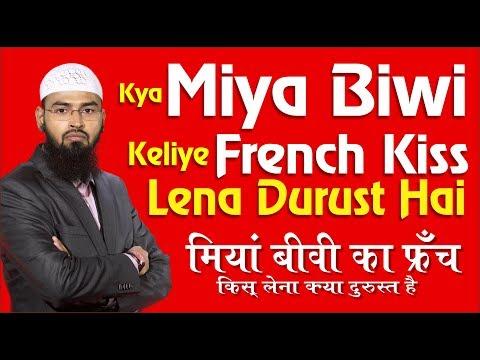 Xxx Mp4 Kya Miya Biwi Keliye French Kiss Lena Durust Hai By Adv Faiz Syed 3gp Sex