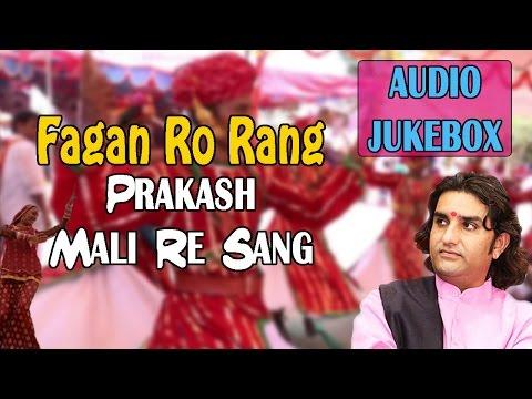 Marwadi Chang Fagan Songs | Fagan Ro Rang | Prakash Mali | Audio JUKEBOX | New Rajasthani Holi Songs